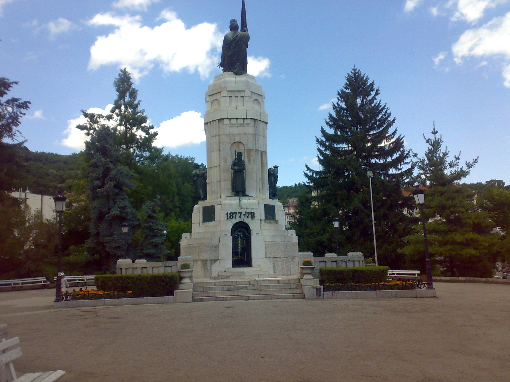 Mother Bulgaria Monument
